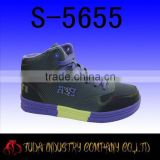 2012 top brand skateboard shoes