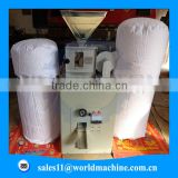 types of rice mill/rice husk grinding machine/auto rice mill machine