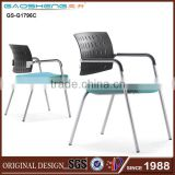 2013 high quality office guest chair for reception chair GS-G1796C