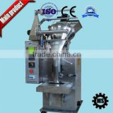 high output henna powder packaging machine                                                                         Quality Choice