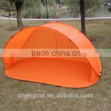 cheap automatic folding pop up beach tent , sun shape shelter