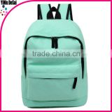 New popular solid color backpack college wind leisure travel canvas backpack school bag wholesale