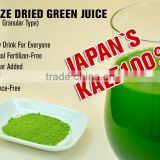 Made in Japan Health Drink powder Kale Freeze Dried Green Juice wholesale juice powder health and beauty products