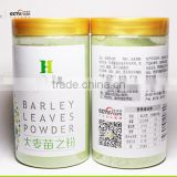 Organic bottle package barley grass powder