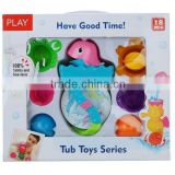 bath toy water game sea animal toy / Water wheel