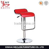 602 Furniture modern high red leather bar chair stools                                                                         Quality Choice