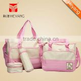 On sale Cool handbag 5 pcs blue,pink,red,purple baby diaper bags for mommy with changing mat