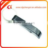 Wholesale Aluminium Alloy Bottle Opener Keychain ,black
