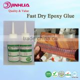 Super Fast Dry Epoxy Glue Two Parts Adhesive Factory