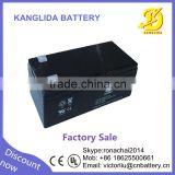 high quality 12v3.3ah deep cycle lead acid rechargeable battery for entrance guard system
