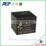 Black color cheap paper cosmetic gift set packaging box wholesale