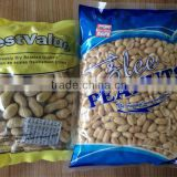 Roasted peanuts in shell high quality