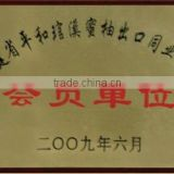 Guanxi Honey Pomelo Exporting Trade Association