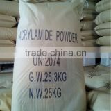 98% chemical agent monomer acrylamide