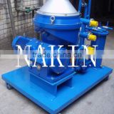 NAKIN High Quality Disc-Type Centrifugal Oil Separator/Marine Heavy Fuel Oil Purification Machine