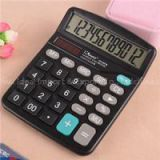 Practical Calculator 12 Digital Display Special Office Financial Specialized Office Supplies,Welcome To Sample Custom