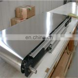 decorative 4x8 201 316l stainless steel sheet Prices