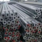 Sales of E235 seamless cold drawn seamless steel tube E355 steel tube