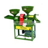 Agriculture Rice Milling Machine combined rice mill machine