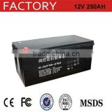 free maintenance sealed lead acid battery 75ah 85ah 90ah 100ah deep cycle battery 12V 250ah power back-up batteries lead-acid