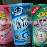 Laundry detergent bag/Plastic bag making raw material                                                                         Quality Choice