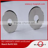 Customized shaped and size ring magnet in Bright silver for speaker