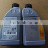 parts automatic transmission oil For mercedes ATF oil gear box 0019892103 old                                                                         Quality Choice