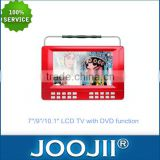 MADE IN CHINA 7-10 inch portable lcd TV with DVD