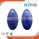 RFID key card fudan F08 entrance card abnormity electronic tag IC key electronic key chain