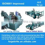cnc turning and peeling machine manufacturer bar feeder lathe