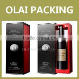 2014 luxury premier design wine bag for sale