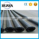 Light weight high wearing resistance UHMWPE pipe/Plastic polyethylene hdpe pipe prices