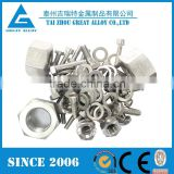 Monel 400 NO4400 2.4360 stainless steel clip u nut