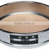 Stainless steel and brass sieve for sand, soil and stone, testing machine