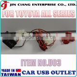 For Toyota Car Model Exclusive DUSTPROOF COVER Dual USB Adapter Outlet