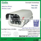 White light and waterproof cctv 30x optical zoom cctv camera