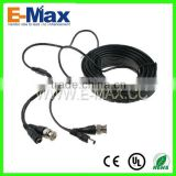 BNC Video DC Power Cable For CCTV Camera