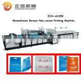 hot sale one color non woven printing non-woven fabric Monochrome screen printing machine