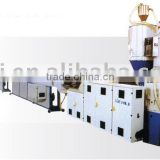 Plastic products making machine: PPR Pipe Extrusion Line