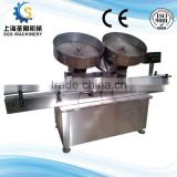 Automatic Tablet Counting Machine With Double Counters