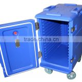 110L Insulated Food Pan Carrier hot or cold