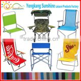 Aluminum folding beach chair with side table cup holder