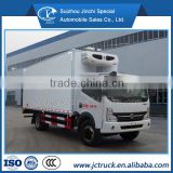 DongFeng 4X2 freezer refrigerator truck with carrier refrigeration unit, ice cream freezer box for sale