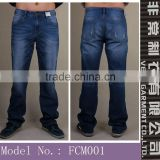 top brand jeans manufacturers turkey jeans men