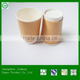 double wall paper cup hollow wall paper cup drink cup disposable paper cup