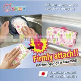 Hot-selling and Various cellulose sponge cloth with practical made in Japan