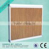 Industry factory evaporative cooling pad for air cooler