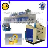 plastic adhesive tapes making machine/plastic sealing-tape making machine/plastic machine