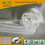 cheese cloth fabric