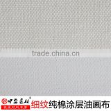 TransonT5308 triple acid-free primed smooth texture 418gsm pure cotton canvas roll, 63''/160 cm wide, artist quality